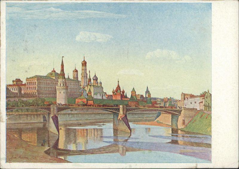 Postcard Moskau Москва́ Künstlerkarte Kreml, Brücke 1932