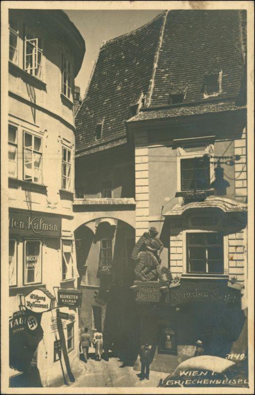 Ansichtskarte Wien Griechenbeisplatz - Gasthaus 1939