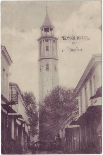 Prilep Părleap (Прилеп/Πριλέπια) Straßenansicht mit Turm