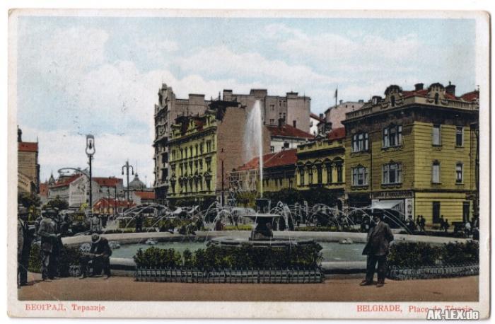 Postcard Belgrad Beograd (Београд) Place de Terasie 1930