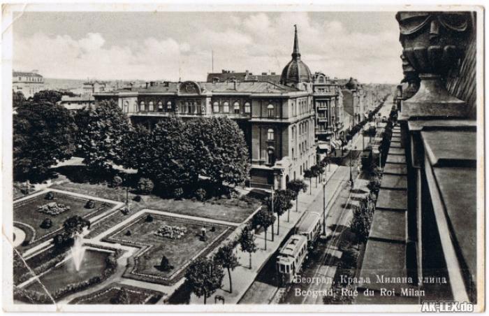 Postcard Belgrad Beograd (Београд) Rue du Roi Milan 1937