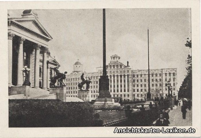 Postcard Belgrad Beograd (Београд) skupstina i post stedionica