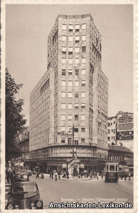 Postcard Belgrad Beograd (Београд) Platz Trgovackog Fonda 1941 0