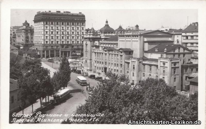 Postcard Belgrad Beograd (Београд) Riunione i pozoriote 1941