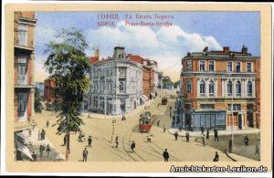 Postcard Sofia София Prinz-Boris-Straße 1917