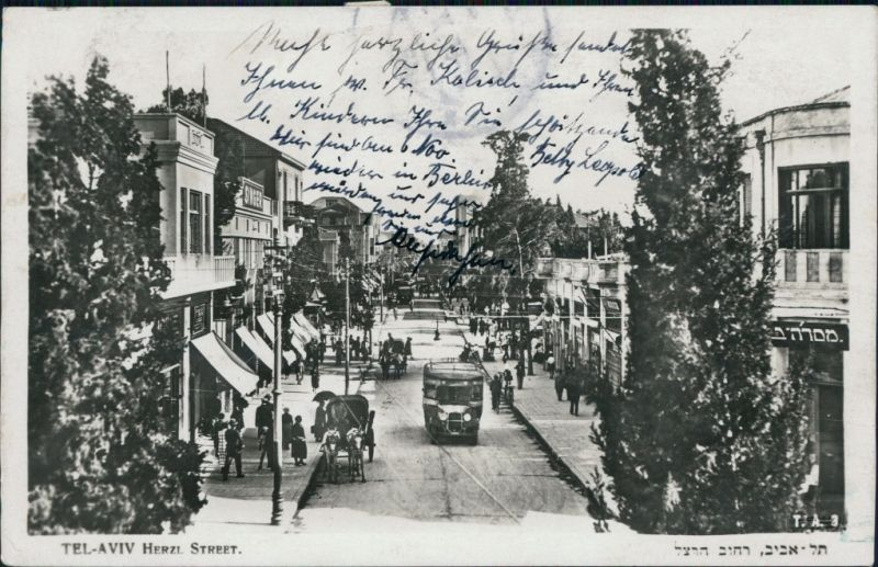 Tel Aviv-Jaffa תל אביב-יפו Tel Aviv-Jafo Herzi Street - Fotokarte 1935