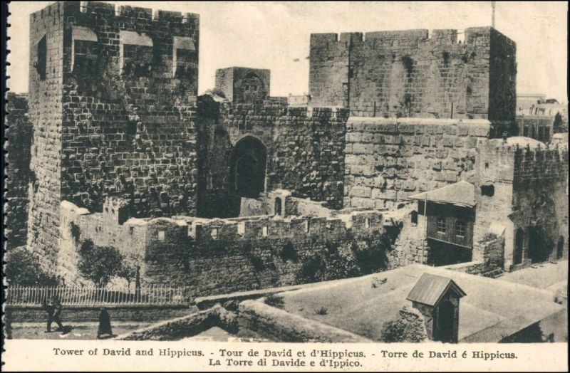 Jerusalem Jeruschalajim (רושלים) מגדל דוד, Migdal David/Davidszitadelle 1918