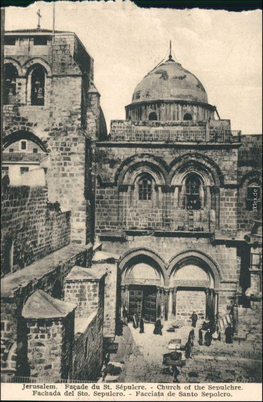 Jerusalem Jeruschalajim (רושלים) Church of the Sepulchre 1918