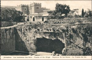 Postcard Jerusalem Jeruschalajim (רושלים) Tombs of the Kings 1918