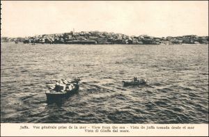 Tel Aviv-Jaffa תל אביב-יפו Tel Aviv-Jafo Vue générale prise de la mer 1915