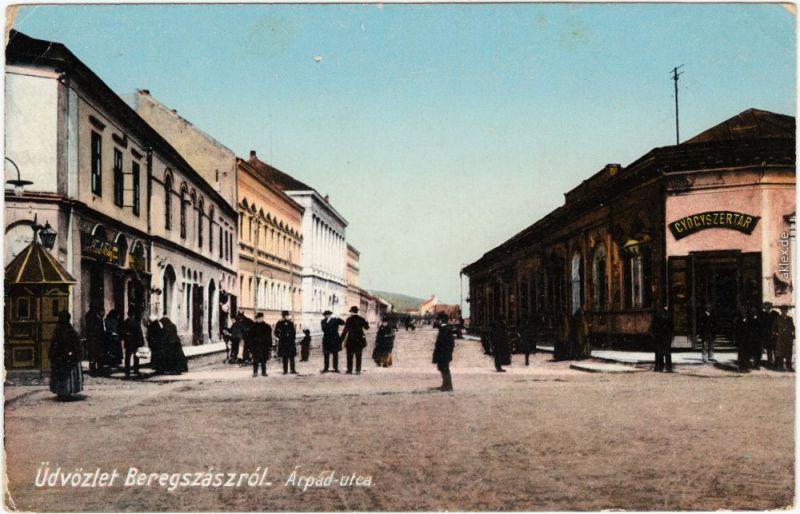 Bergsaß Beregowo (Берегове/Берегово) Arpad-Ucta 1915