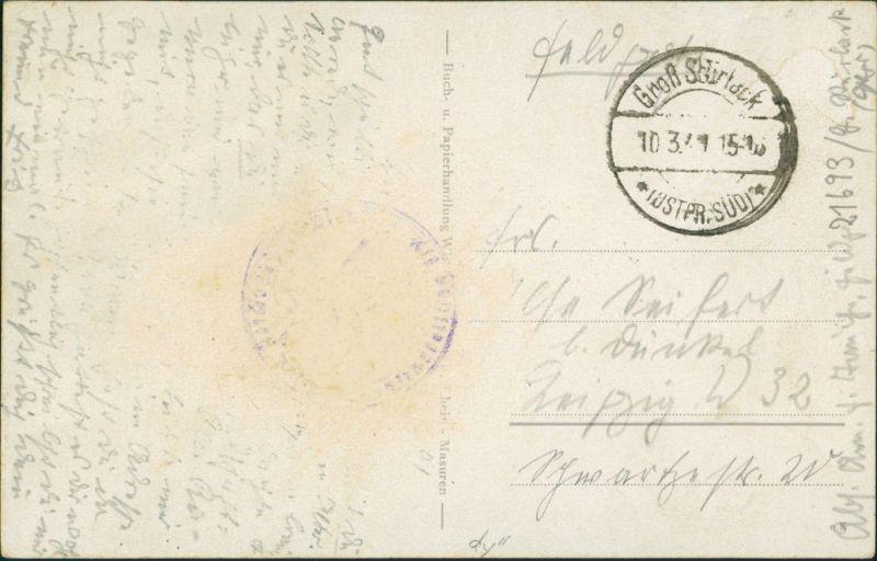 Postcard Rhein, Kreis Lötzen Ryn Blick auf die Stadt 1941 1