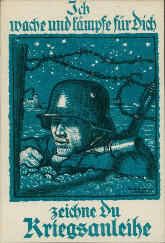Ansichtskarte  Postkarten Kriegsanleihe - WK I Künstlerkarte 1917