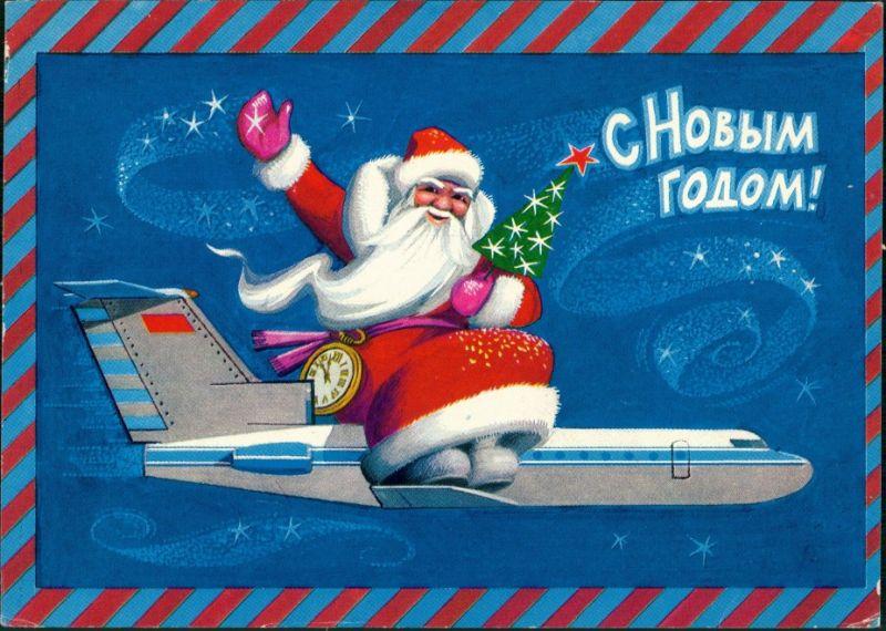 Weihnachtsmann auf Flugzeug, Russland Ganzsachen Postkarte 4 Kon Marke 1965