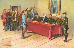 Postcard .Russland Militaria Rußland Россия Künstlerkarte 1908