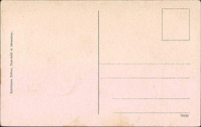 Jericho יְרִיחוֹ أريحا Han el Ahmar/Bauernhof mit Ziegen 1913 1