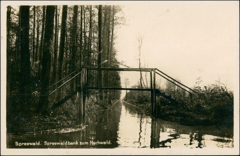 Lehde (Spreewald)-Lübbenau (Spreewald) Lědy Lubnjow Spreewaldbank, Brück Zum Hochwald 1939