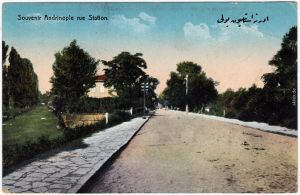 Edirne Andrinople  Adrianople  Ἁδριανούπολις WK1 Feldpost Konstantinopel 1916