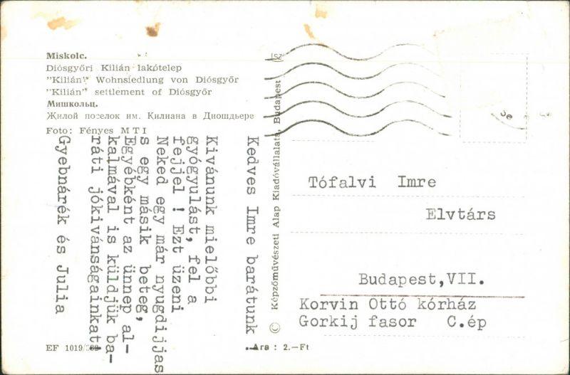 Miskolc Miskolc Miškovec  Diósgyőri Kilián lakótelep/Wohnhaus-Siedlung 1965 1