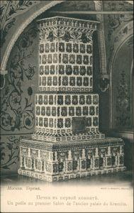 Postcard Moskau Москва́ Kreml - Kamin Saal 1911