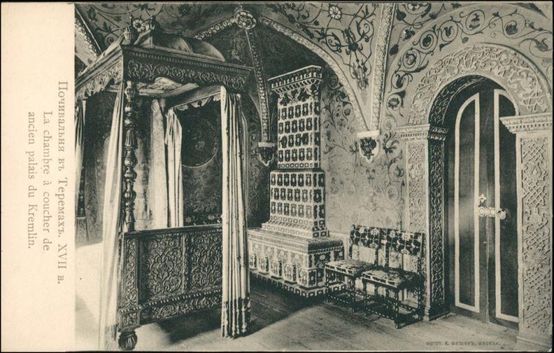 Postcard Moskau Москва́ Kreml -La chambre 1911