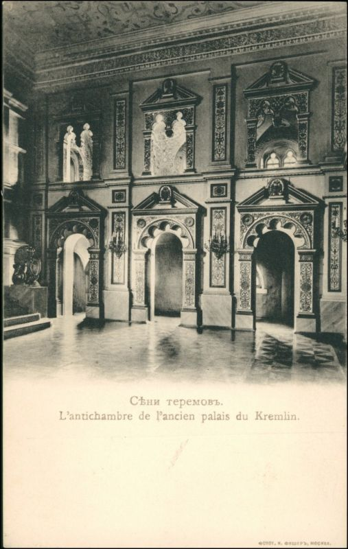 Postcard Moskau Москва́ Kreml Antichambre de ancien 1911
