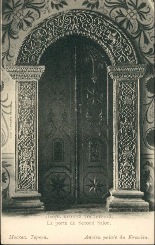 Postcard Moskau Москва́ Kreml - La porte du Secon Salon 1911