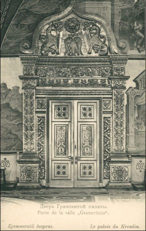 Postcard Moskau Москва́ Kreml - Porte de la salle Granovitaia 1911