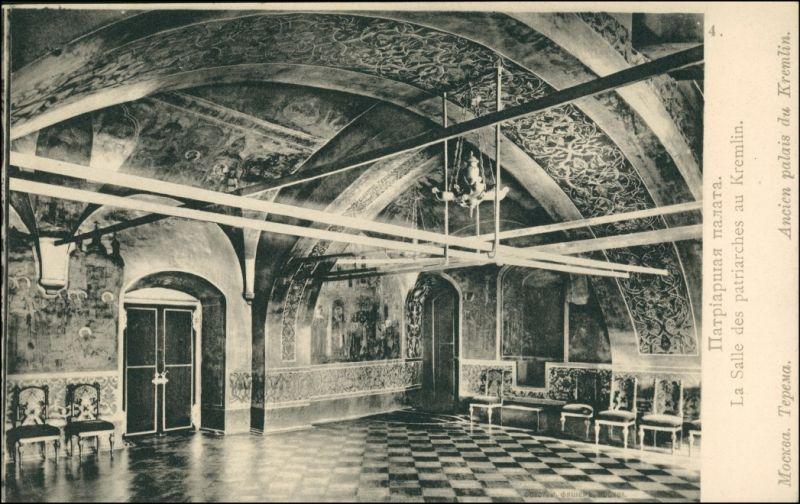 Postcard Moskau Москва́ Kreml - La salle patriarches 1911