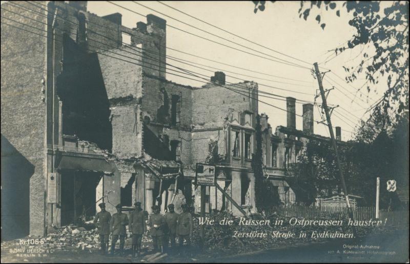 Eydtkuhnen  (Чернышевское/Eitkūnai) zerstörte Straße Ostpreußen 1914