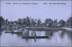 Postcard Sofia София Parkanlagen, See beim Boris-Garten 1924