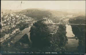 Weliko Tarnowo Велико Търново Blick auf die Stadt 1918