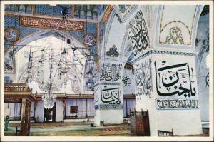 Edirne Odrin Andrinople Ἁδριανούπολις ESKICAMI Old Mosque - Edirne/Moschee 1965