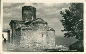 Nessebar Несебър Eglise, Church, Kirche St. Jean Baptiste 1959