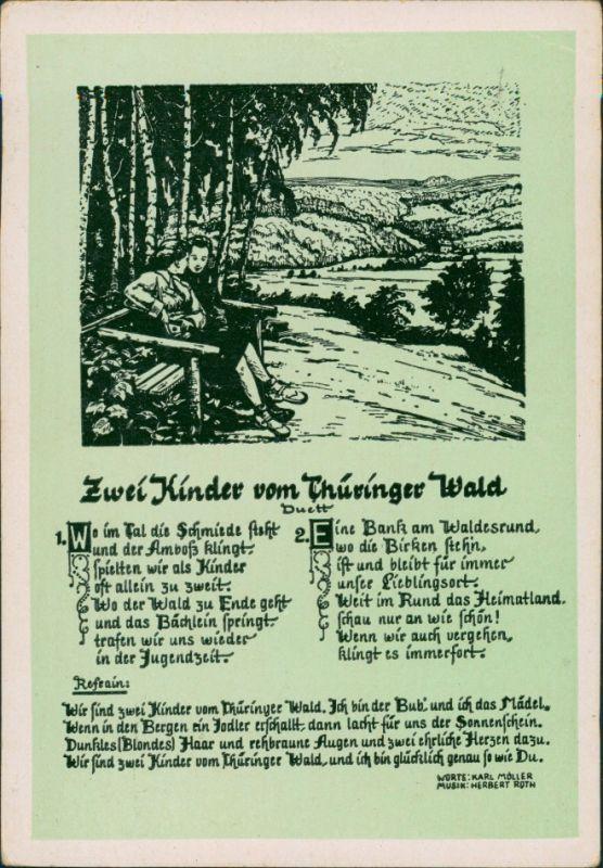 .Thüringen 2 Kinder Thüringer Wald, Liedtext, Musik, Duett DDR Postkarte 1962 0