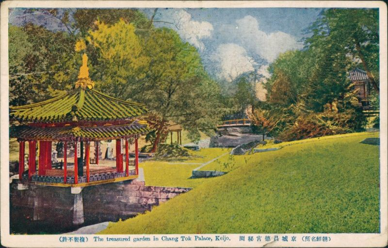 Postcard Seoul 서울 The treasured garden in Chang Tok Palace 1926