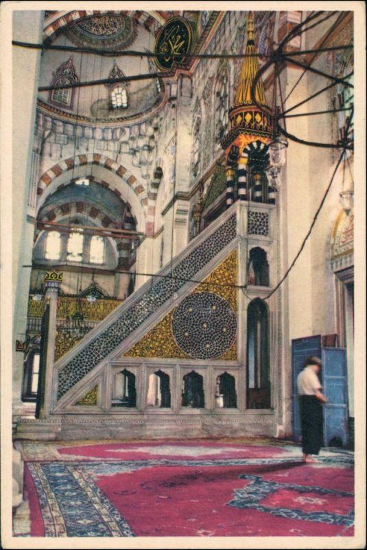Istanbul Konstantinopel | Constantinople Hagia Sophia - Kirchschiff 1956