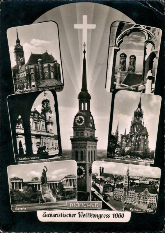 Ansichtskarte München MB Eucharistischer Weltkongress mit Sondermarken 1950