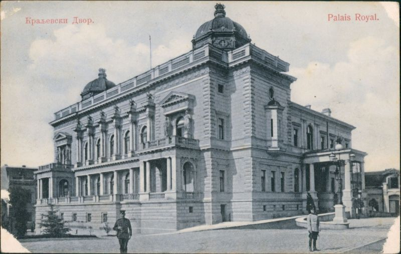 Belgrad Beograd (Београд) Königliches Schloss auf dem Dedinje 1913