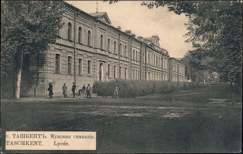 Postcard Taschkent Ташкент Lycee Schule Russia Россия Rußland 1912