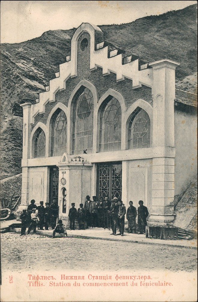 Tiflis Tbilissi (თბილისი) Talstation Georgien Georgia 1909