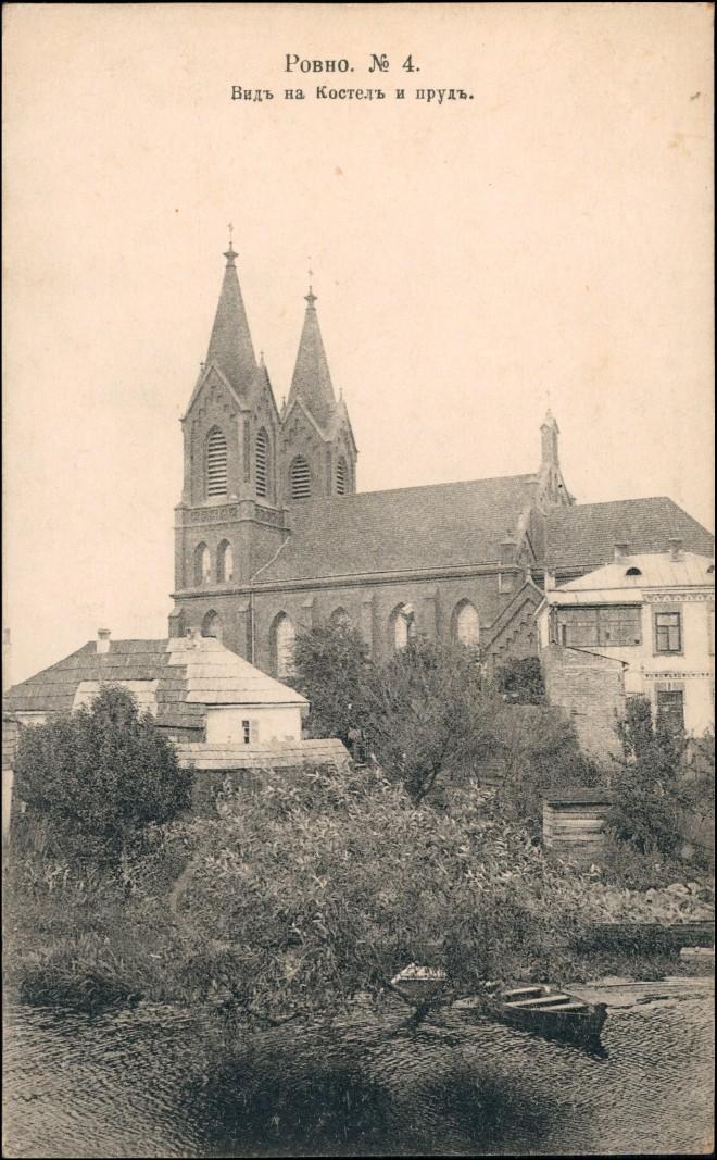 Riwne Рівне Równe Ровно Rowno Partie an der Kirche 1916