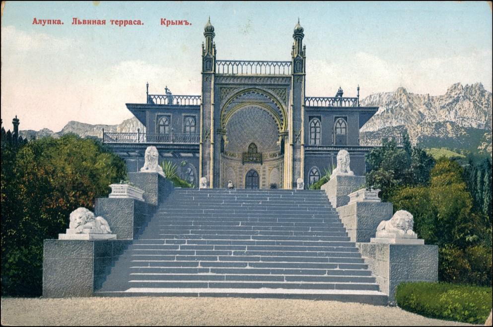 Alupka Алупка Львиная терраса Schloß Krim Krimea 1914