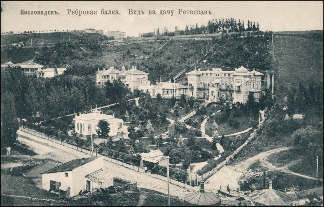 Kislowodsk Кислово́дск Ребровая балка. Видъ на дачу Villen 1913