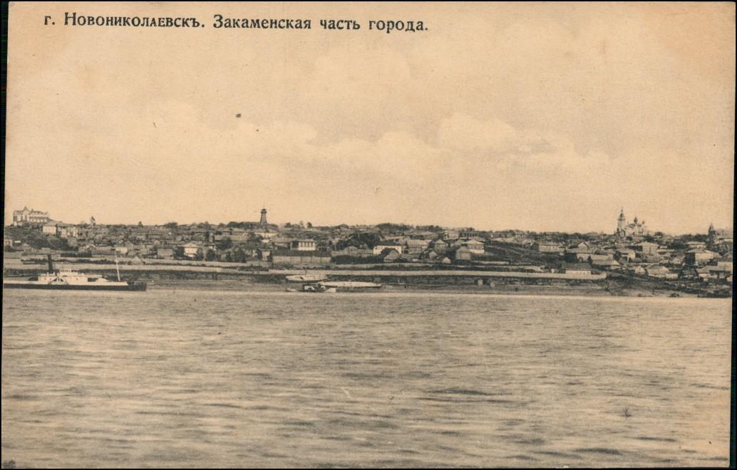 Nowosibirsk Nowo Nikolajewsk Новосибирск Stadt, Dampfer 1916