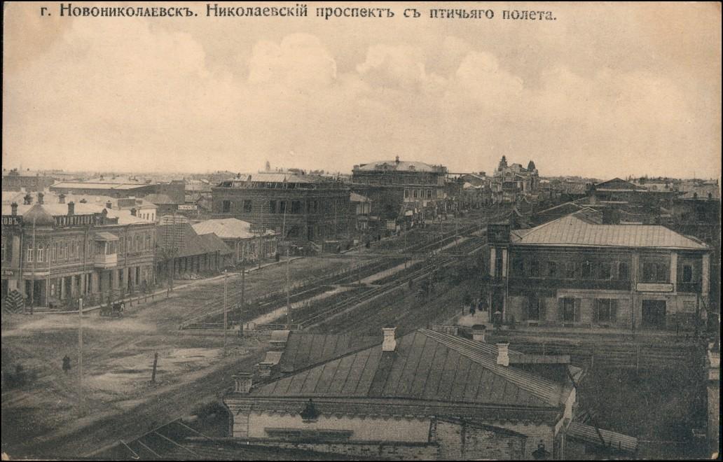 Nowosibirsk Nowo Nikolajewsk Новосибирск Straßenpartie 1914