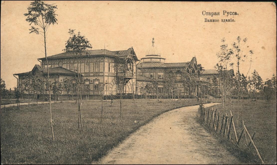 Staraja Russa Старая Русса Villen Ванное зданіе 1917