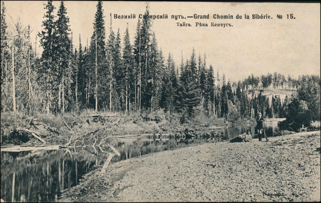.Russland Rußland Россия Великій сибирскій путь Sibirien Fluß 1905