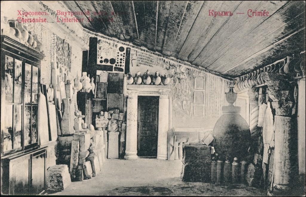 Jalta Ялта / Yalta Crimee Krim Haus Innenansicht 1910