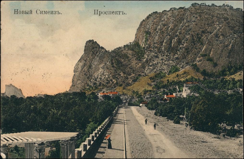 Postcard Simeiz Симеи́з Krim Крим Кры Stadt Straße 1911